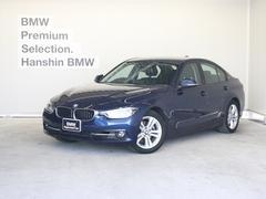 BMW330eスポーツ 認定保証付ACC純正HDDナビLEDライト