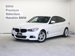 BMW320iグランツーリスモMスポーツ認定保証ACCSOSコール