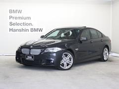 BMW認定保証V8TBサンルーフ19AWキセノンヘッドライト地デジ