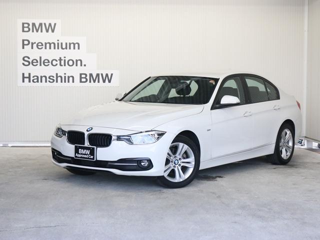 BMW 320iスポーツACCパドルシフト純正HDDナビBカメLED