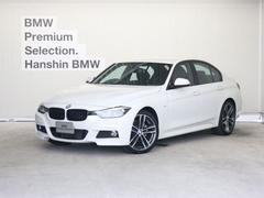 BMW320d Mスポーツエディションシャドー限定車19AW黒革