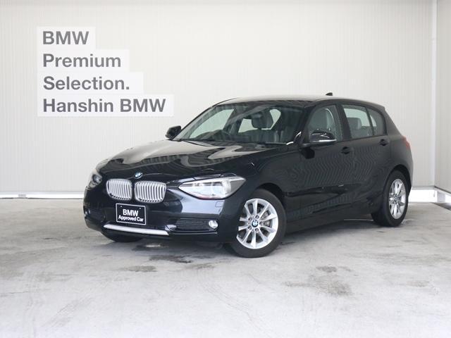 BMW 116i スタイル認定保証Pサポ・タッチパット付ナビF20