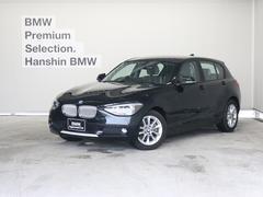 BMW116i スタイル認定保証Pサポ・タッチパット付ナビF20