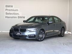 BMW523dMスポーツベージュ革デビューPKGACC全周囲カメラ