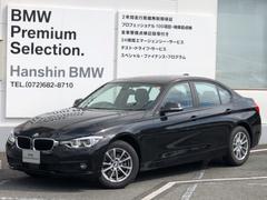 BMW320d認定保証弊社レンタカーACCLEDライトBカメラ