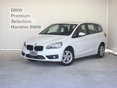 BMW218iグランツアラーコンフォート・プラスPKGシートヒータ