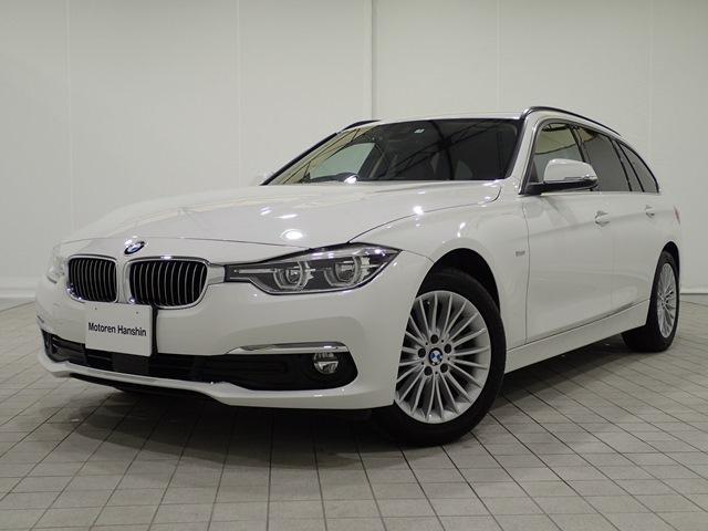 BMW 320dツーリング ラグジュアリー認定保証付黒レザーACC
