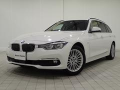 BMW320dツーリング ラグジュアリー認定保証付黒レザーACC