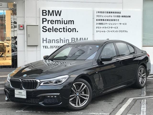 BMW 740i Mスポーツ認定保証・茶革SR・HDDナビリモートP