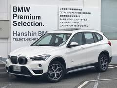BMW X1xDrive 25ixライン弊社元デモカーサンルーフ黒レザー