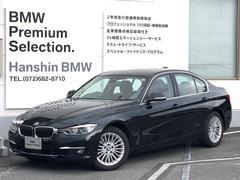 BMW330eラグジュアリーアイパフォーマンスACC茶レザーLED