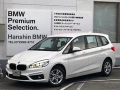 BMW218dグランツアラ−元弊社デモカ−プラス・コンフォ−トP