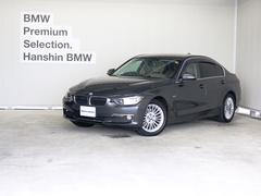 BMW320dブルーパフォーマンス ラグジュアリー純正HDDナビ