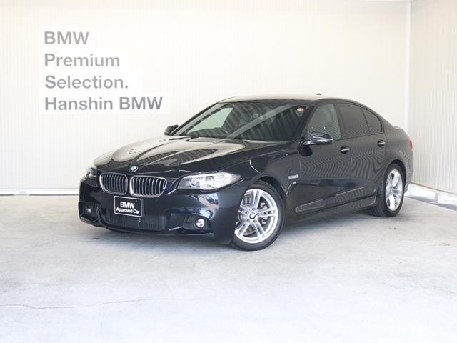BMW 523d Mスポーツ認定保証ACC1オーナーHDDナビ地デジ