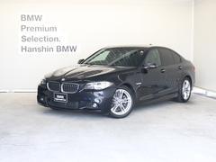 BMW523d Mスポーツ認定保証ACC1オーナーHDDナビ地デジ