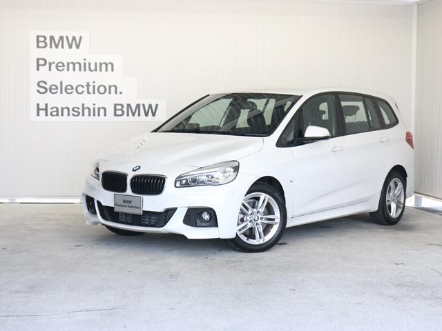 BMW 218iグランツアラーMスポーツセーフティPKGACCLED