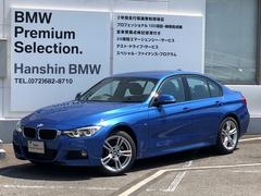 BMW318i Mスポーツ登録済未使用車クルコンBカメLEDライト