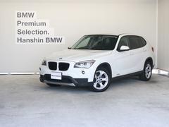 BMW X1sDrive 18i 純正HDDナビ黒レザーPサポキセノン