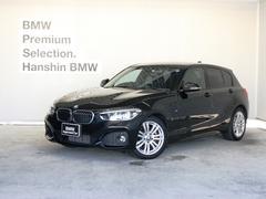 BMW118i MスポーツコンフォートPクルコンPサポスマートキー