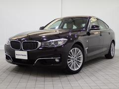 BMW320iグランツーリスモ ラグジュアリー認定保証ACC本革
