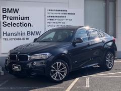 BMW X6xDrive35iMスポーツセレクトP20AWサンルーフ黒革
