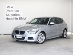 BMW120i Mスポーツ純正HDDナビ地デジ電動シートBKカメラ