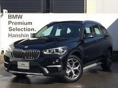 BMW X1sDrive18ixライン登録未使用車コンフォートハイライン