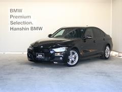BMW320i MスポーツACC1オーナー車FリップRスポ付LED
