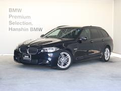 BMW528iTMスポーツ 認定保証LEDヘッドACCマルチメータ