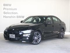 BMW320dMスポーツ エディションシャドー限定車ACC19AW