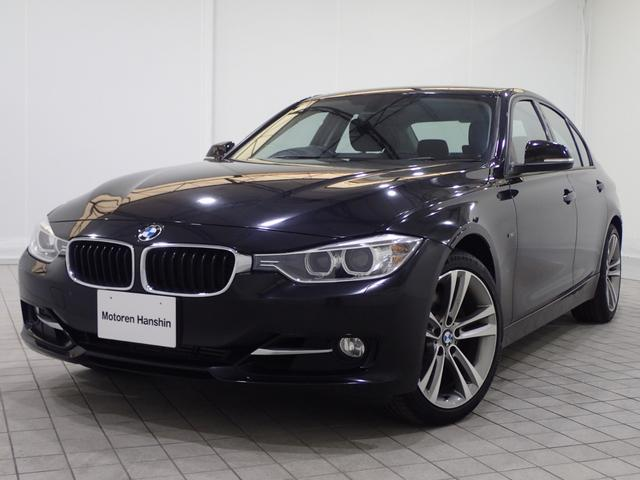 BMW 328iスポーツ認定保証245PSHDDナビ地デジTVETC