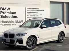 BMW X3xDrive 20d Mスポーツ弊社デモカー黒革LEDライト
