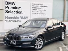 BMW740i 認定保証プラスPKGサンルーフ アイボリーレザー