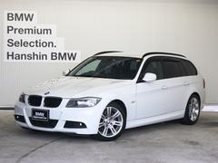BMW320iツーリングMスポーツパッケージ認定保証直噴EGナビ