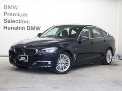 BMW335iグランツーリスモラグジュアリー認定保証直6TB茶革