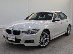 BMW320dMスポーツ登録済未使用車ACCシートヒーターLED