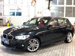 BMW120iMスポーツ認定保証赤レザーアドバンスPサポOPアルミ