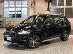 BMW X1sDrive 18i xラインハイラインアドバンスセーフティ