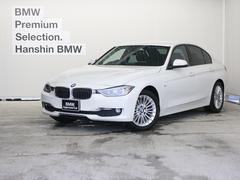 BMW320d ラグジュアリー認定保証黒革インテリセーフテイー