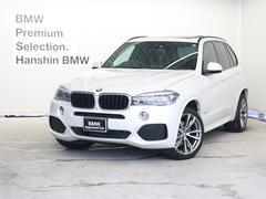 BMW X5xDrive 35d MスポーツSRリアエンター純正20AW