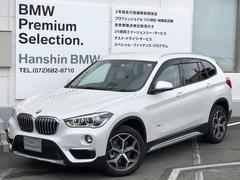 BMW X1xDrive18d xラインコンフォートPワンオーナーLED