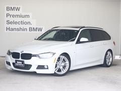 BMW320dツーリングMスポ認定保証黒レザSRインテリセーフティ