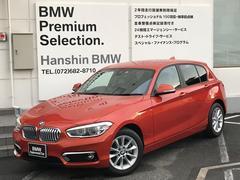 BMW118d スタイルワンオーナーPサポートコンフォートPKG