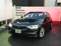 BMW523dツーリングラグジュアリー認定保証デビューPKGACC