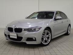BMW320dブルーパフォーマンス Mスポーツ認定保証SR1オーナ