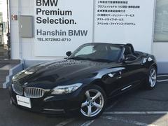 BMW Z4sDrive23i ハイラインパッケージ認定保証黒革Pシート