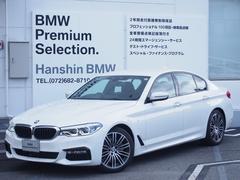 BMW523d Mスポーツ登録済未使用車デビューPKG全周囲カメラ