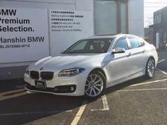 BMW523dイノベーター認定保証限定車サンルーフ茶革ACCBカメ