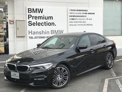 BMW530e Mスポーツアイパフォーマンス黒レザーACC地デジ