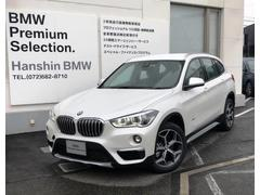 BMW X1sDrive 18i xライン登録済未使用車ACC純正ナビ